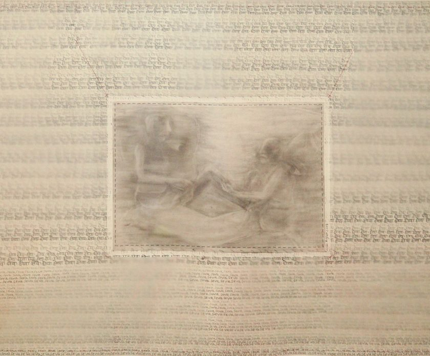 "Vivan Sundaram, ""Bad Drawings for Dost -Seva"", 2004 , pencil, tracing paper, Fabriano drawing paper and thread, 29 x 99.7 cms"